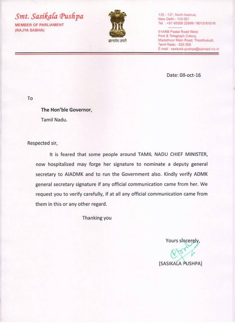 Sasikala Pushpa, Expelled AIADMK leader, AIADMK, Sasikala Pushpa harassment case, Jayalalithaa, Tamil Nadu Governor, sasikala pushpa letter, letter to governor, Tamil Nadu news, India news, latest news, Indian express