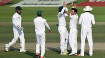 Live cricket, Pakistan vs West Indies, 2nd Test Day 5