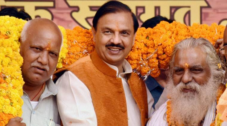 Union Minister of State for Culture and Tourism Mahesh Sharma in Ayodhya on Tuesday. (PTI Photo)