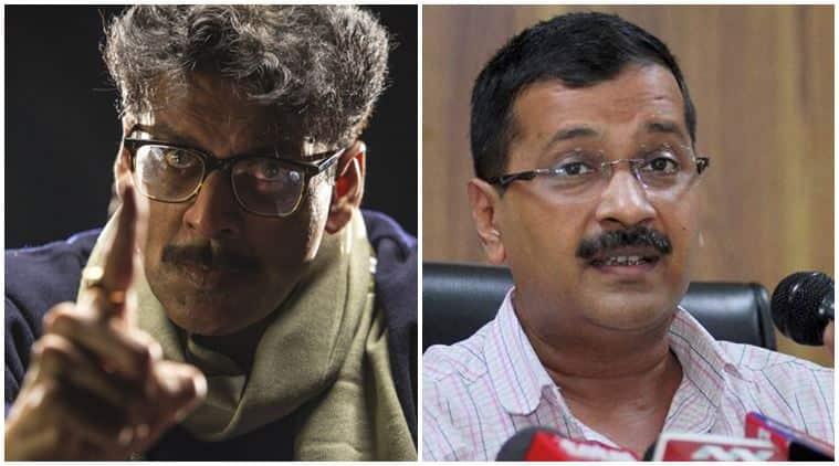 Manoj Bajpayee, Sarkar 3, Arvind Kejriwal inspired character,Manoj Bajpayee role Sarkar 3,