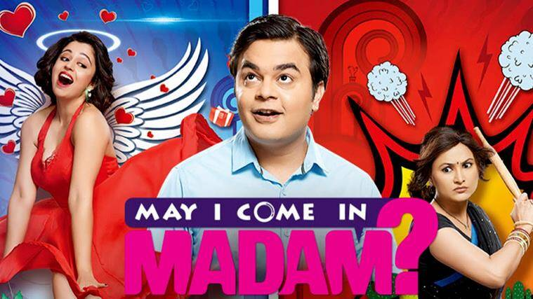 may-i-come-in-madam