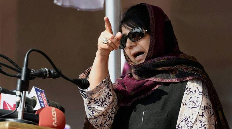 Srinagar: Jammu and Kashmir Chief Minister Mehbooba Mufti addresses at the Police Commemoration Day parade at Armed Police Complex Zewan on the outskirts of Srinagar on Friday. PTI Photo by S Irfan(PTI10_21_2016_000215A)