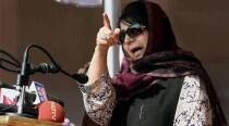 Mehbooba's message to Pakistan: Don't support militancy, set stage for talks