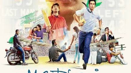 MS Dhoni The Untold Story box office, dhoni movie box office, MS dhoni movie collection, MS dhoni movie day one collection, MS dhoni 2nd highest opener of 2016, 2nd highest opener of 2016, MS Dhoni The Untold Story box office collections, MS Dhoni The Untold Story movie box office collections, MS Dhoni The Untold Story sushant singh rajput, sushant singh rajput, MS Dhoni The Untold Story kiara advani, MS Dhoni The Untold Story movie starts good, MS Dhoni The Untold Story massive opening, disha patani, Entertainment photos, indian express, indian express news