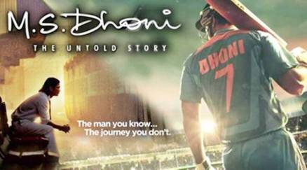 MS Dhoni The Untold Story, MS Dhoni The Untold Story box office, ms dhoni movie box office, ms dhoni movie, ms dhoni biopic collections, MS Dhoni The Untold Story collection, MS Dhoni The Untold Story box office, MS dhoni movie collection, MS Dhoni The Untold Story box office collections, MS Dhoni The Untold Story movie box office collections, MS Dhoni The Untold Story sushant singh rajput, sushant singh rajput, MS Dhoni The Untold Story kiara advani, disha patani, sushant singh rajput pics, Entertainment news, entertainment photos, dhoni pics, indian express, indian express news