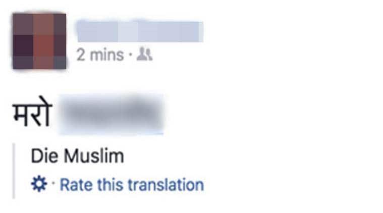 muslim-fb_759