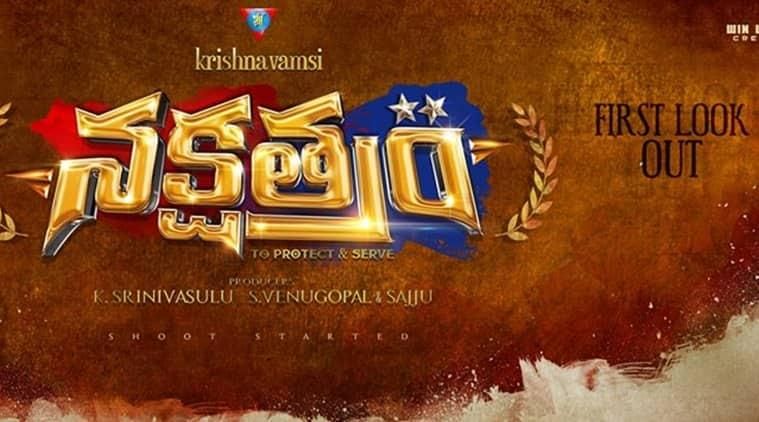 nakshatram, nakshatram review, nakshatram movie, nakshatram new movie, nakshatram krishna vamsi, tollywood news, entertainment news