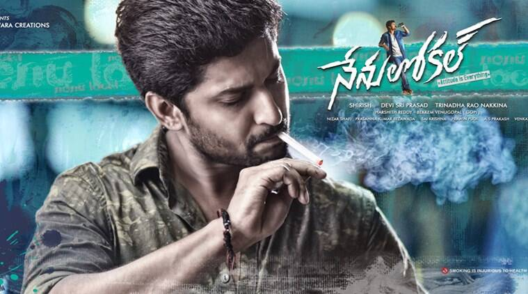 nenu local, nenu local nani, nenu local firslook, nenu local poster, nani nenu local, nenu local nani poster, nenu local news, nani new movie, nani movies, tollywood news, entertainment news