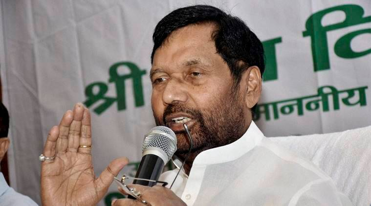 Public Distribution Minister Ram Vilas Paswan, Ram Vilas Paswan, latest news, Prime Minister Modi, India news, Latest news, demonetisation news, latest news, National news