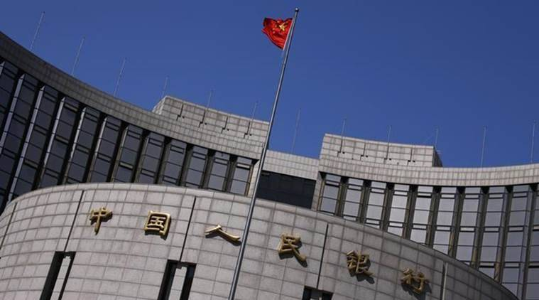 china, china bank, people's bank of china, pboc, china yuan, china economy, china currency, china news, world news