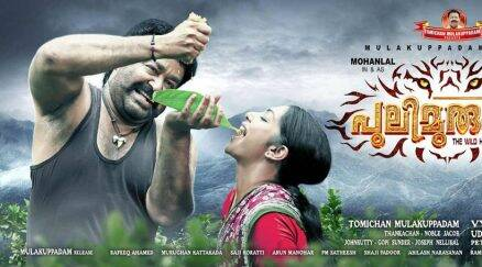 pulimurugan, pulimurugan review, pulimurugan movie review, mohanlal pulimurugan, pulimurugan mohanlal, mohanlal pulimurugan screening, pulimurugan collections, pulimurugan box office collection, mollywood news, entertainment news