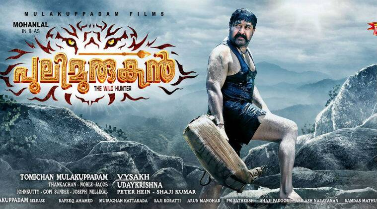 Superstar Mohanlal's Pulimurugan has set the Kerala box office on fire, besides creating new collection record for a Malayalam film.