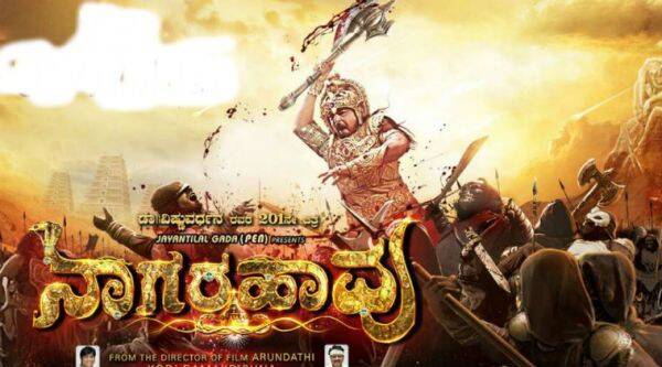 The filmmakers have fully relied on the popularity of Vishnuvardhan with Kannada fans for the success of Nagarahavu.