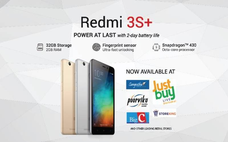 Xiaomi, Xiaomi redmi 3s+, redmi 3s+ india, redmi 3s+ launch, redmi 3s+ price, redmi 3s+ features, redmi 3s+ specs, redmi 3s+ sale, smartphones, india, technology, technology news