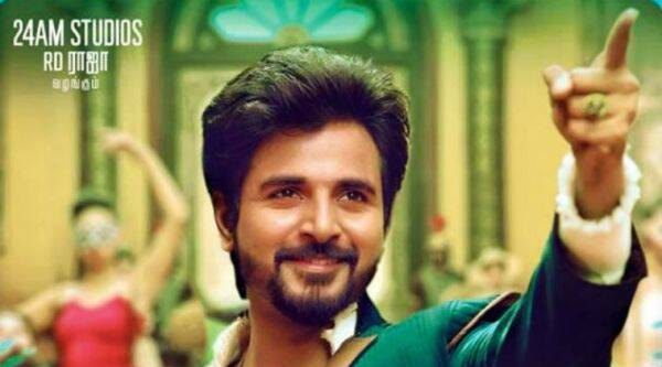 Actor Sivakarthikeyan's new film Remo has emerged as the clear winner on day one at the box office.