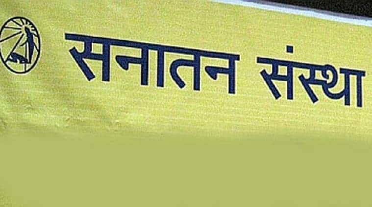 sanathan-sanstha-759