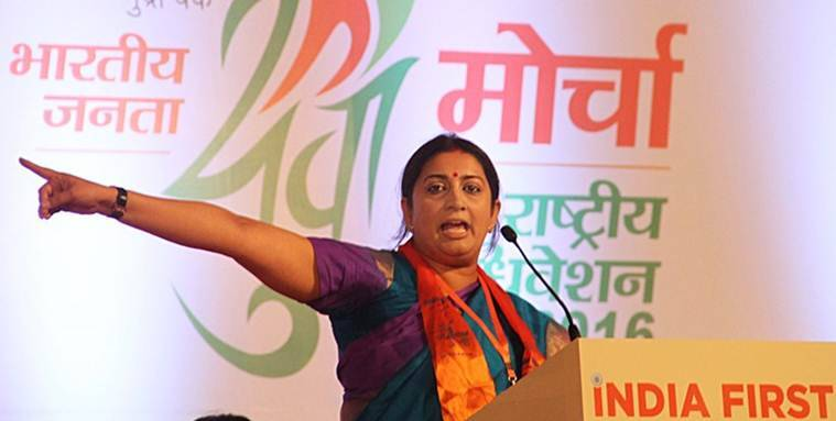 Fake degree row: Delhi court dismisses plea to summon Smriti Irani