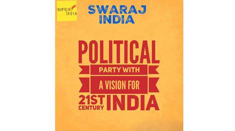 swaraj-abhiyan