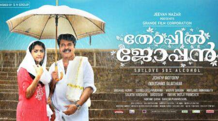 thoppil-joppan-new-feature