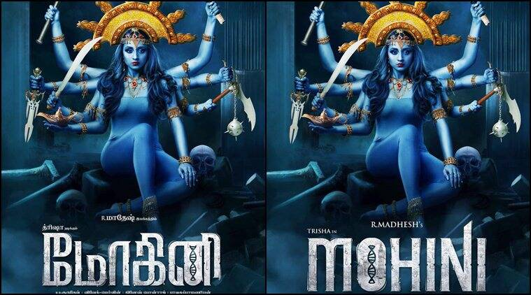 Firs look of Trisha from her next horror title Mohini