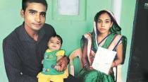 UP couple writes to PM Modi to name daughter, he suggests Vaibhavi