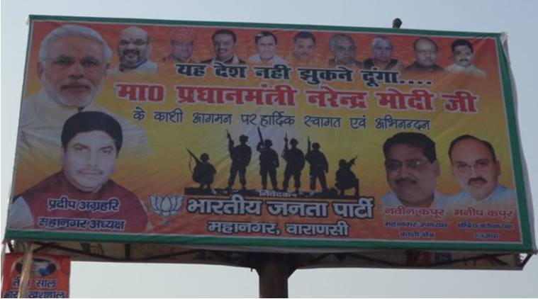 BJP's poster in Varanasi showing iconic photo that was taken 10 years ago in Wynot, Iraq., 320th Field Artillery Regiment.