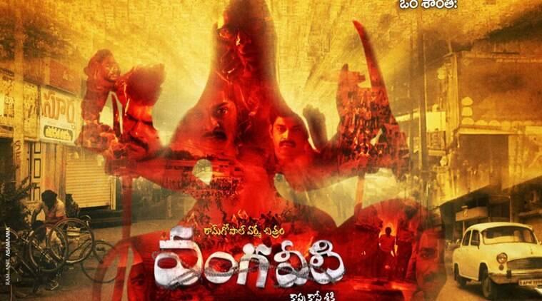 Vangaveeti movie poster. (Source: Twitter/@RGV)