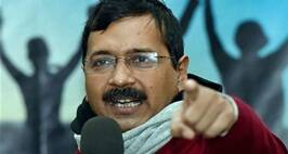 Delhi HC Dismisses Kejriwal's Plea For Stay In Criminal Defamation Case