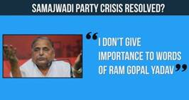Samajwadi Party Crisis: 5 Quotes By Mulayam Singh Yadav At Press Conference