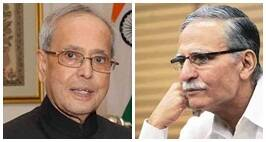 President Pranab Mukherjee Gives Nod To Hold Inquiry Against AMU VC ZameeruddinShah