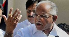 Big Relief For Former Karnataka CM BS Yeddyurappa: Here's Why