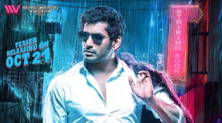 vishal, Okkadochadu, vishal Okkadochadu, Okkadochadu film, Okkadochadu release, vishal film release, vishal new movie, Okkadochadu vishal, tamannaah Okkadochadu, Kaththi Sandai, Kaththi Sandai vishal, vishal Kaththi Sandai, tollywood news, entertainment news