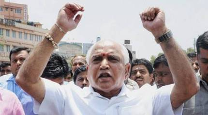 CBI court acquits Yeddyurappa, others in mining bribe case