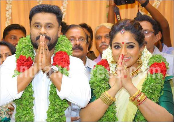 Dileep and Kavya Madhavan entered wedlock last year