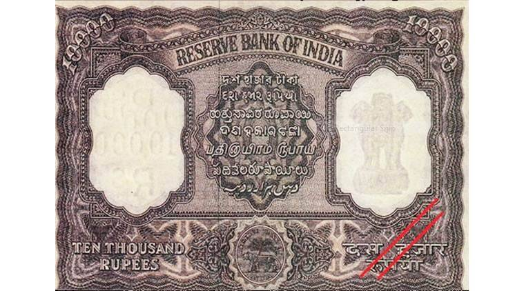 Rs 10,000 note that was discontinued in 1978.
