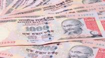Government to amend RBI Act to annul old Rs. 500/1000 currency notes