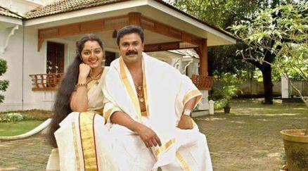 Before Dileep and Kavya Madhavan, all the south Indian actors who married their co-stars