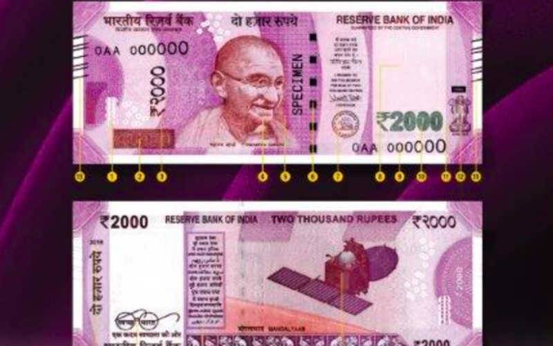 Is there any Nano-GPS chip in Rs. 2000 note?