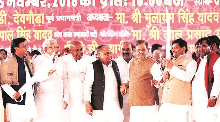 Samajwadi silver jubilee, Amar singh, SP feud, SP split, uttar pradesh elections, UP polls, india news, indian express