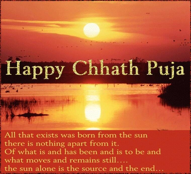 Chhath Puja 2016 Best Whatsapp Status Facebook Messages Sms