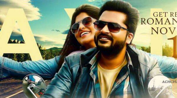 Achcham Yenbadhu Madamaiyada has received good reviews