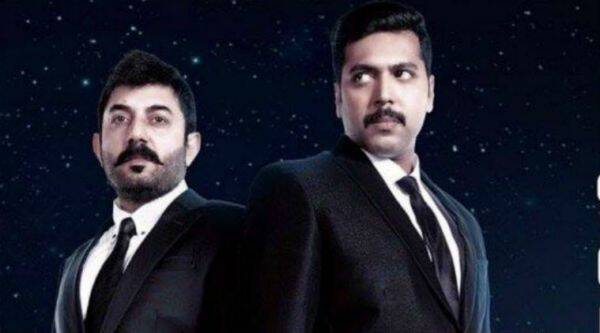 Bogan release date changed to avoid box office clash with Singam 3