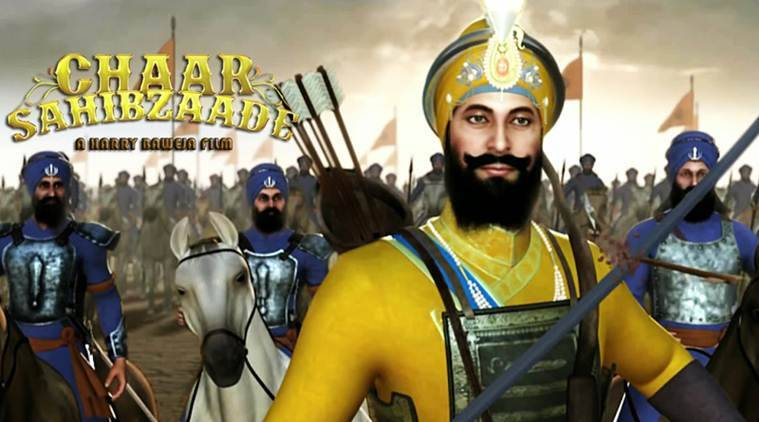 Chaar Sahibzaade movie review, Chaar Sahibzaade review, Chaar Sahibzaade, Chaar Sahibzaade movie