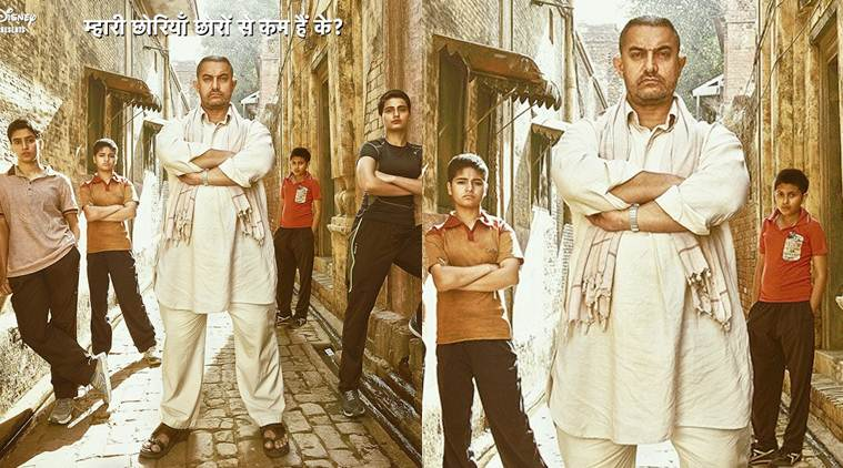 Dangal second poster, Aamir Khan, Dangal new poster, Dangal, Dangal movie, Aamir Khan Danga