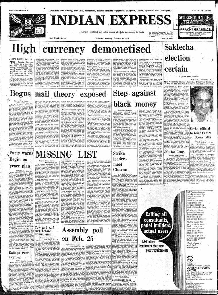 Front page for 1946.