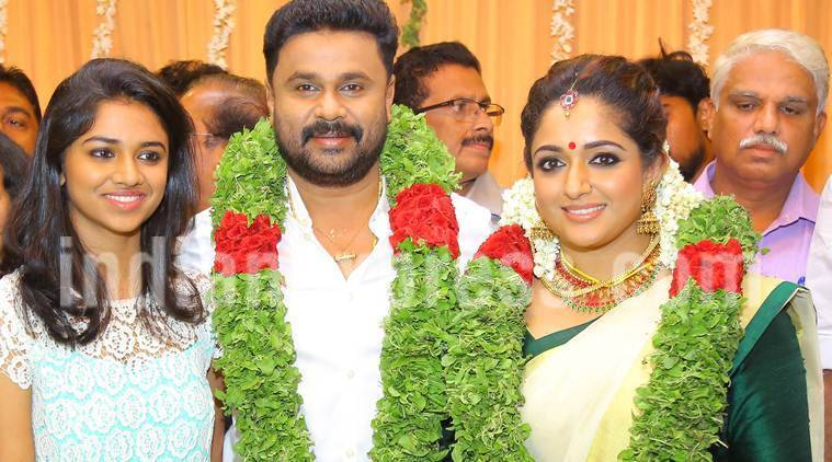 Dileep Kavya Madhavan married, Dileep Kavya Madhavan wedding, Dileep daughter