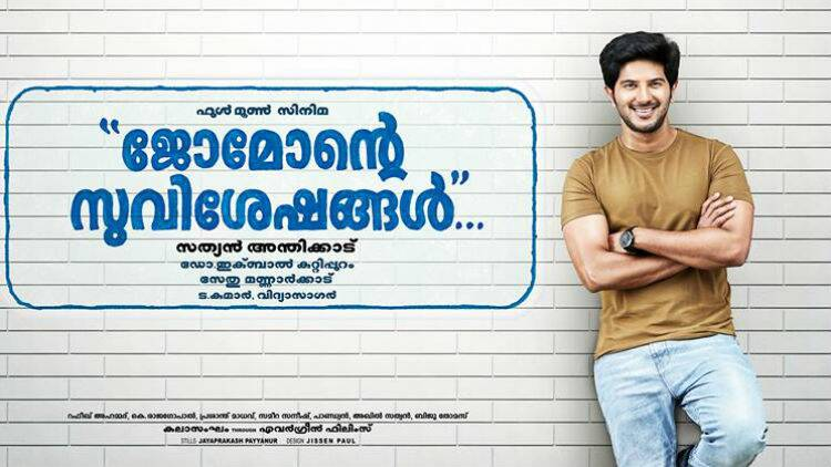 Jomonte Suviseshangal movie review, Jomonte Suviseshangal film review, Jomonte Suviseshangal review, dulquer salmaan film, dulquer salmaan
