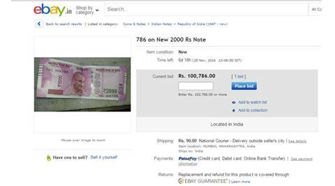ebay, demonetisation, rs 2000 notes, new 2000 rs notes, rs 2000 notes selling on ebay, ebay new indian currency sale, demonetisation news, india news, latest news, viral news, trending news, indian express