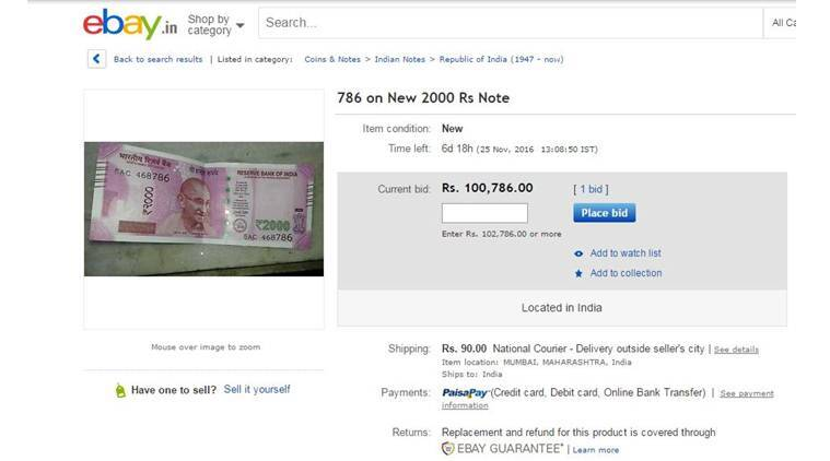 New Rs 2000 Note Listed On Ebay For Sale Costing Over 1 Lakh Trending News The Indian Express