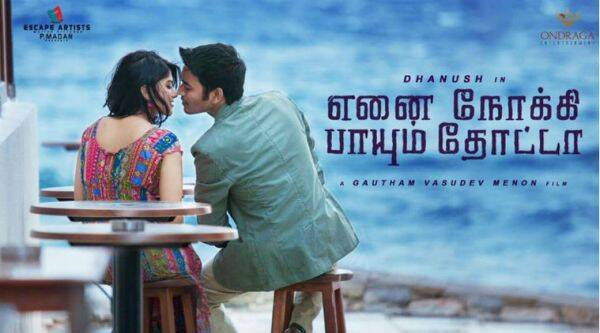 Enai Nokki Paayum Thotta teaser is out